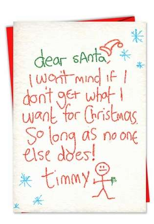 Funny Christmas Greeting Card from NobleWorksCards.com - No One Else Does