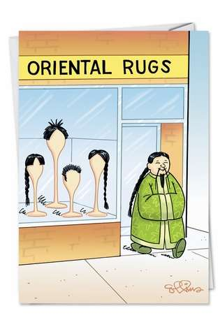 Funny Blank Paper Greeting Card by Daniel Collins from NobleWorksCards.com - Oriental Rugs
