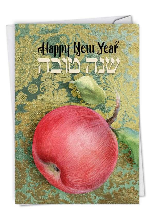 Creative Rosh Hashanah Greeting Card By Batya Sagy From NobleWorksCards.com - Shana Tova Greetings-Pomegranate