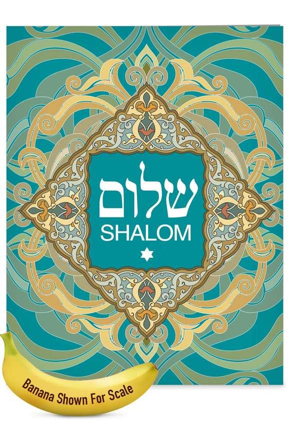 Shalom Sentiments: Stylish Friendship Blank Big Card